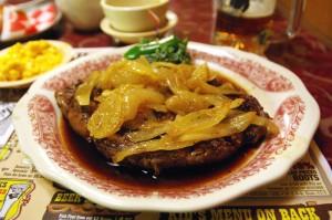 my 12 oz prime rib, in au jus w/onions